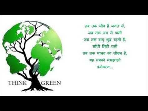 Essay on swachh bharat swasth bharat in hindi